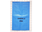 Small Bag 070X120 Blue Hemmed Mouth Printed 1 Side/ 1 Colour